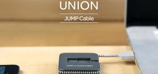 jump cable
